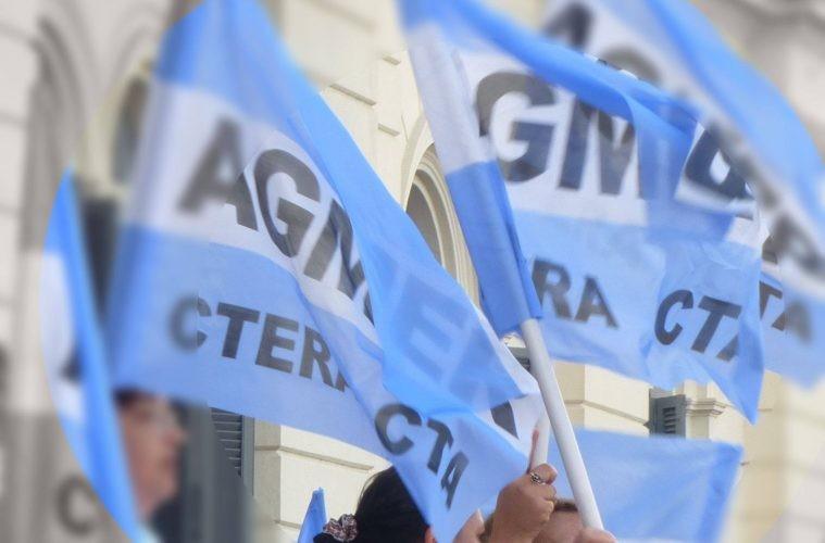 Agmer también pide cláusula gatillo