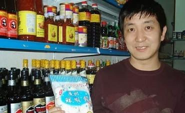 Los Super Chinos celebran el nuevo plan de Precios Cuidados