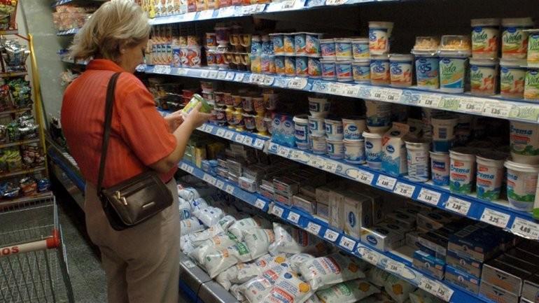 Publicaron la lista de los 64 productos con precios congelados