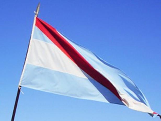 19 de Junio: Día de la Bandera de la provincia de Entre Ríos