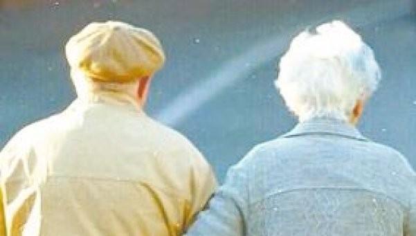Puntos claves de la Pensión Universal para Adulto Mayor