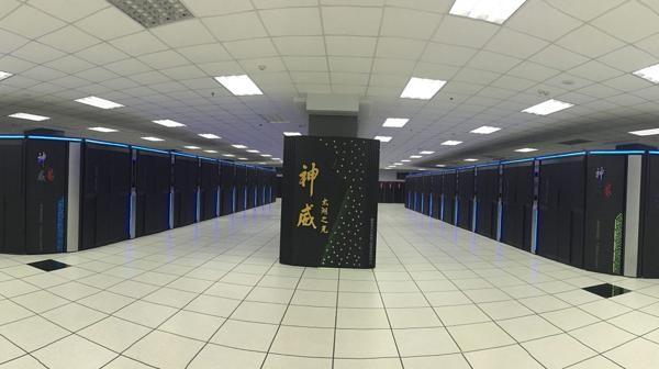 Así es la computadora más rápida del mundo