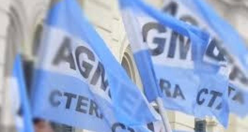Agmer lanzará una campaña de afiliación y discutirá actualizar su Estatuto