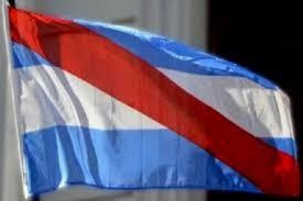 Hoy se celebra el Día de la Bandera de Entre Ríos