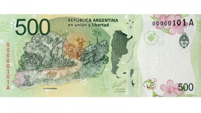 El billete de 500 pesos estará en cajeros automáticos la semana que viene