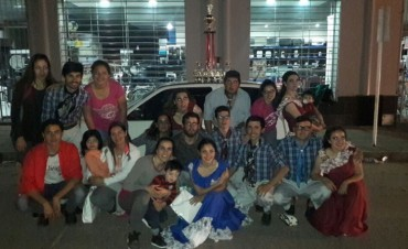 Presentación del Cuerpo de Danzas Oficial del Festival Nacional del Chamame