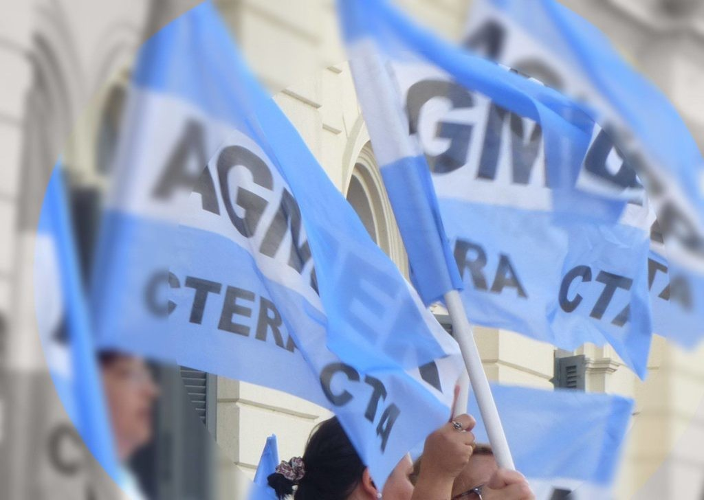 Agmer pedirá un adelanto de aumento de sueldos correspondiente a la cláusula gatillo