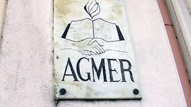 AGMER tendrá un Congreso Extraordinario la próxima semana en Federal
