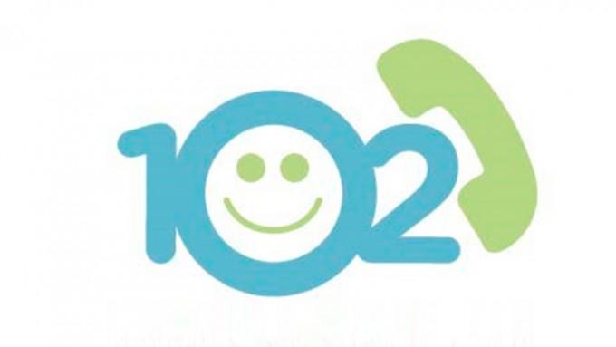 Presentan proyecto para federalizar la línea 102