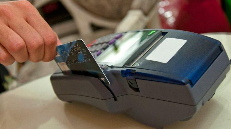 Las tarjetas de crédito suben al 25% el pago mínimo