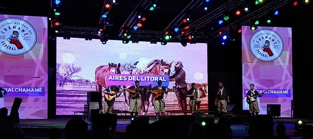 Fijaron los aranceles para la edición 2020 del Festival Nacional del Chamame